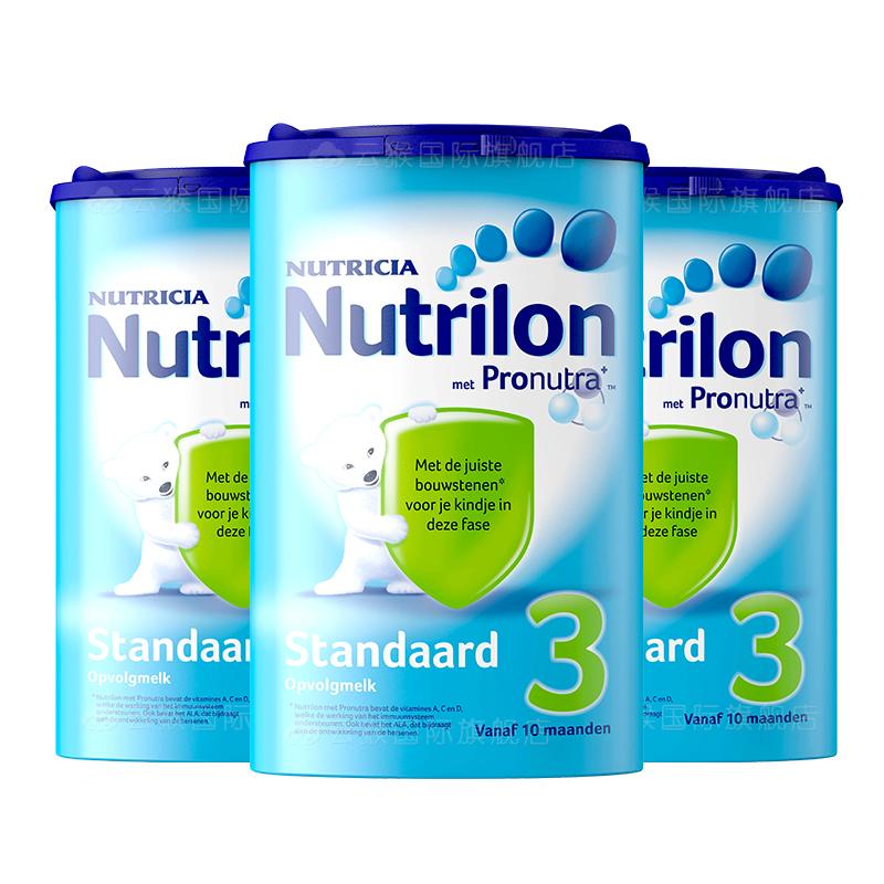 【荷兰直供】荷兰牛栏 Nutrilon 诺优能 奶粉 3段800g*3罐