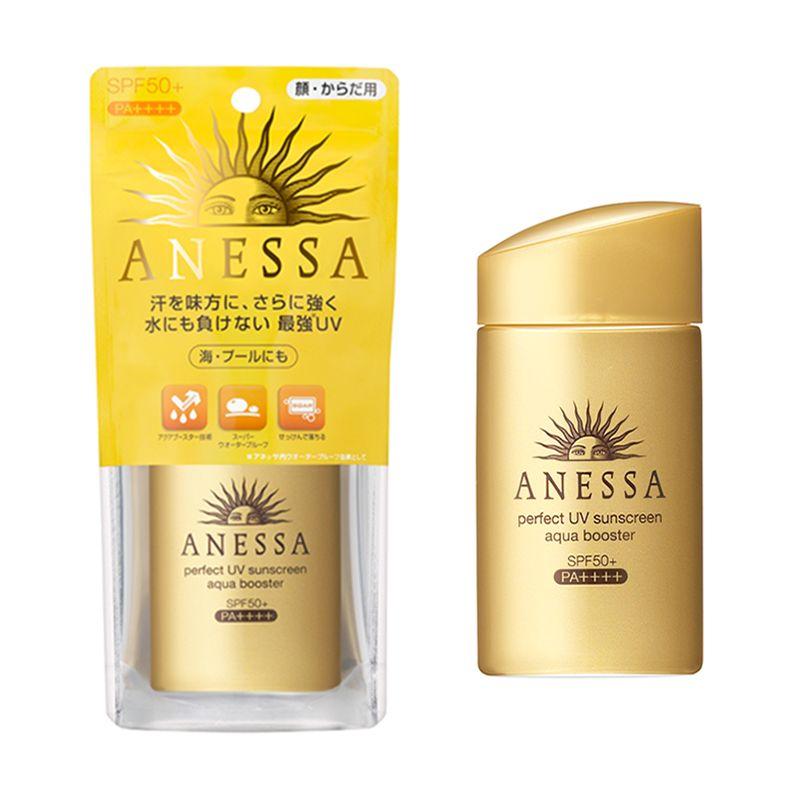 Shiseido资生堂 ANESSA安耐晒防晒霜60ml SPF50 金色瓶